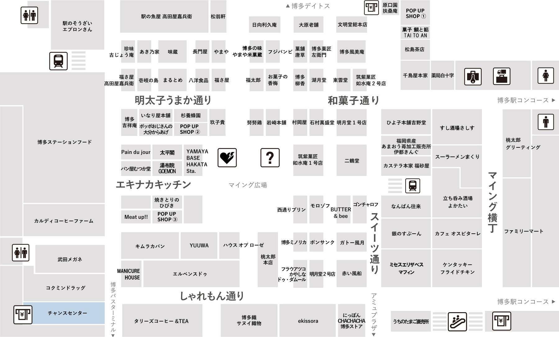 宝くじ 売り場 博多 駅