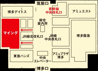 MING MAP